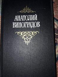 Виноград в Ужгород - OLX.ua 4147929a309a3