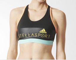 sklep internetowy gorąca wyprzedaż wiele modnych Stella Adidas - OLX.pl - strona 2