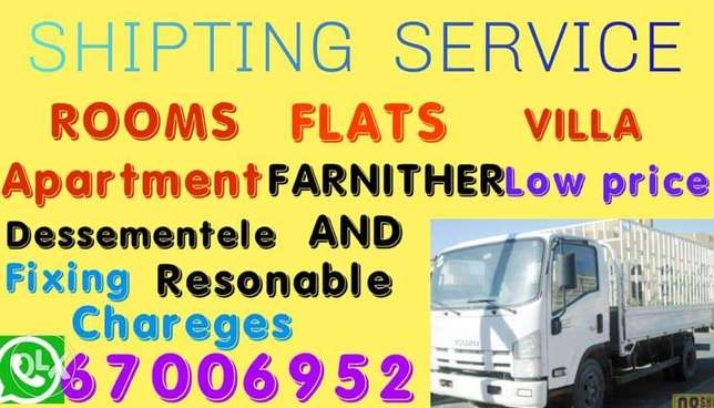 Indian shipting service in Kuwait 6 7 0 0 6 9 5 2