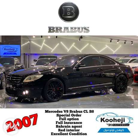 Mercedes *V8 Brabus CL B8 * Agent maintained 2007 *Special order* R
