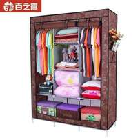 Executive portable wardrobe