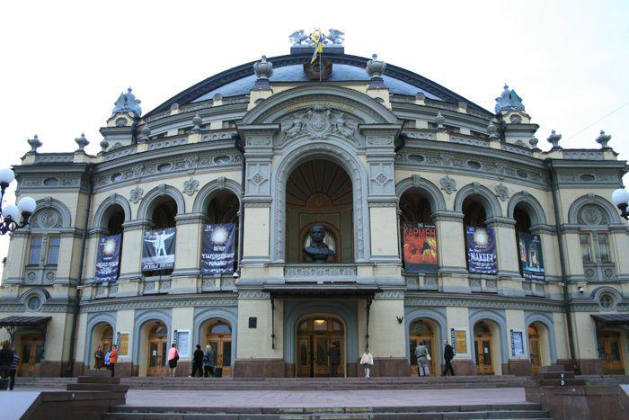 Продам билеты в театр оперетты кино опера афиша на