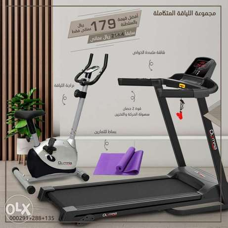 Olympia cycle bike cardio and legs exercise and 2hp motor treadmill