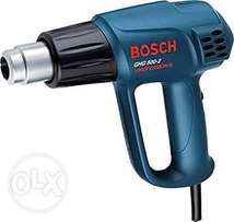 Bosch Heat Gun 1700watts (1PC)