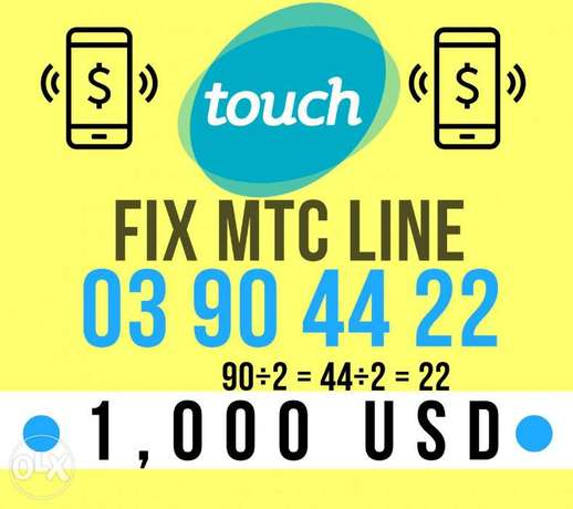 Mtc touch post paid phone line