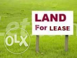 Land for long time lease