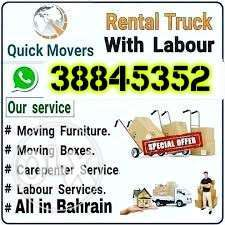 Ums Low rate professional house Movers and Packers