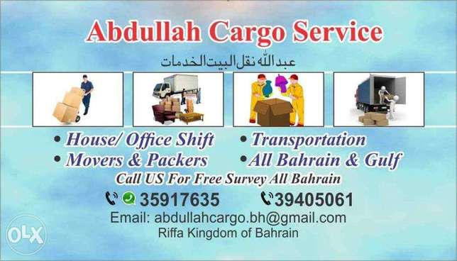 Abdullah house shifting movers & packers