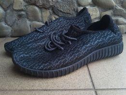 Утеплені кросівки чоловічі в стилі Adidas Yeezy Boost 41-42 (кроссовки 09c5b335e9b34