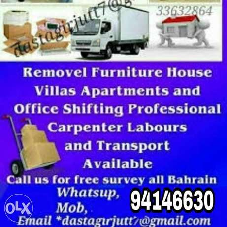 Mover and packer carpenter service hfhffh