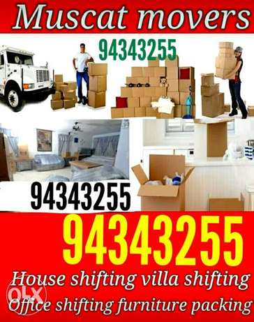 Best services house shifting صلالة -  1