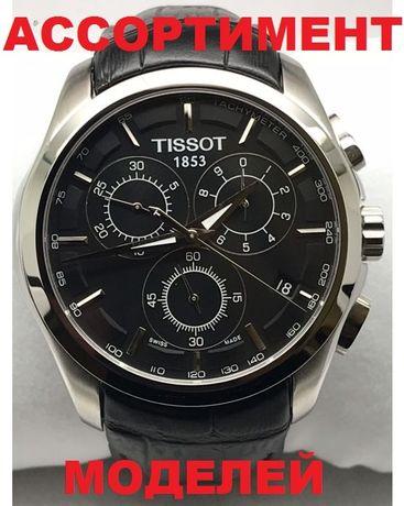 ffd68ac2 Наручные часы Tissot Киев: купить наручные часы Тиссот б/у - сервис ...