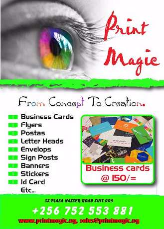 Printing for as low as 125/=(We have agents allover uganda) Kampala - image 1