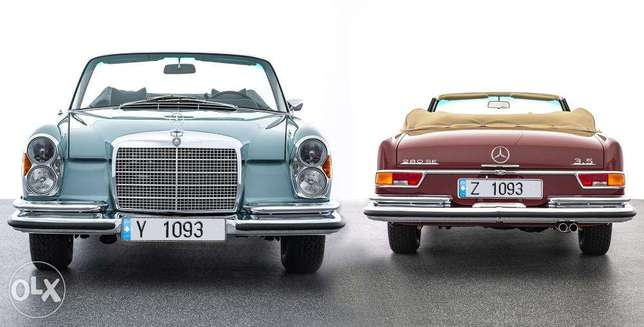 1093 number plates