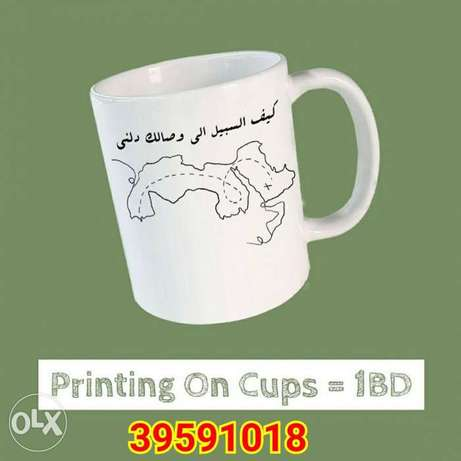 Printing on cups 1bd
