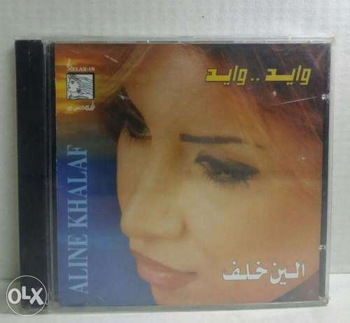 CD originalAlain KhalafWayed Wayed