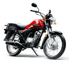 New Honda Ace 125 Motorbike