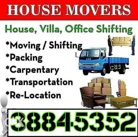 Transport Low rate professional house Movers and Packers