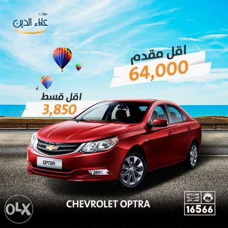 Chevrolet Optra شيفروليه اوبترا