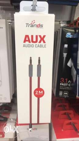 Auxi cable available