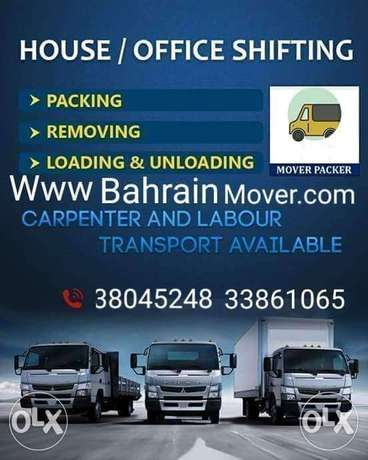 Bahrain Movers & packers