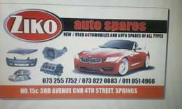 We sell Genuine used spare parts for all model of cars and bakkies.