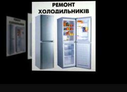 Ремонт Холодильників - Ремонт и обслуживание техники - OLX.ua a19805613f7f4