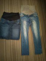 77aa952b Spodnie Ciążowe Ca - OLX.pl