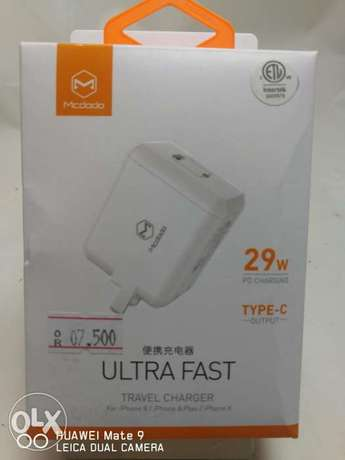 Fast Ultra charger adapter 1 year company warranty