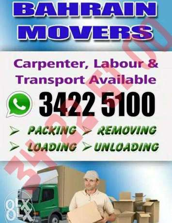 All Bahrain/ We are Furnitur Removal all over Bahrain lowest Rate call