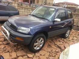 Rav4 short UAU on sale