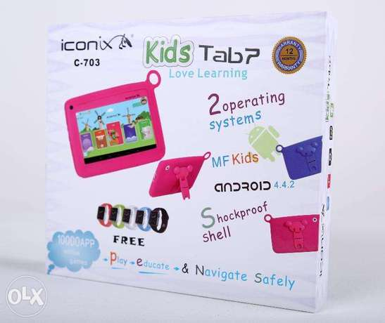 Kids tab 7 with a free WATCH on offer !! Grab NOW... !! Nairobi CBD - image 2