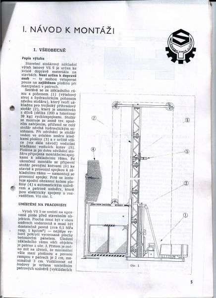 Vs5 Tower Crane - 2007