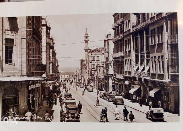 Beirut in 1930