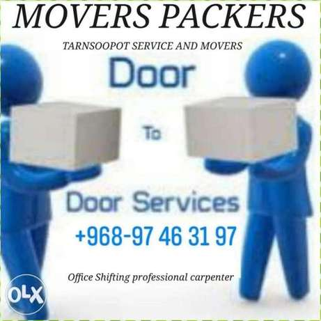 {Packers movers house shifting}
