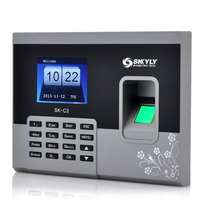 Fingerprint Time Attendance System- J89