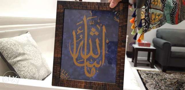 Calligraphy handmade painting, pm or whatsapp for order.