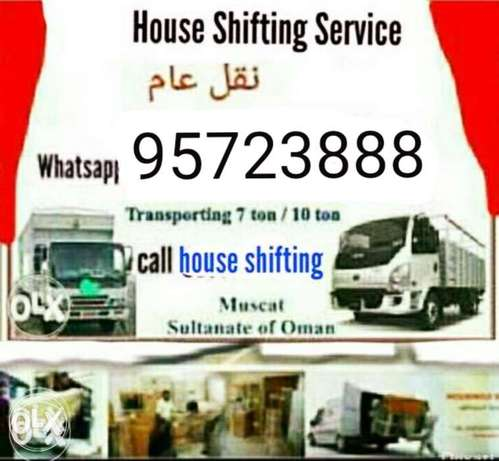 House shifting any time tuy gd