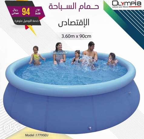 Round inflatable kiddie pool