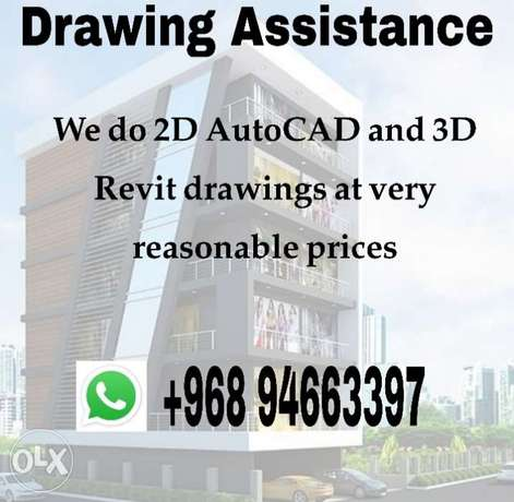 AutoCAD and Revit Drawings