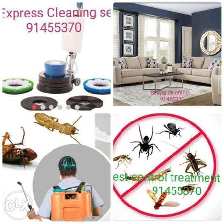 New Express Cleaning service