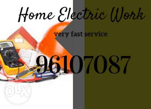 The best electrician is for home electric repair,