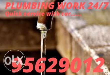 We can achieve many work of electric and plumbing in the whole city