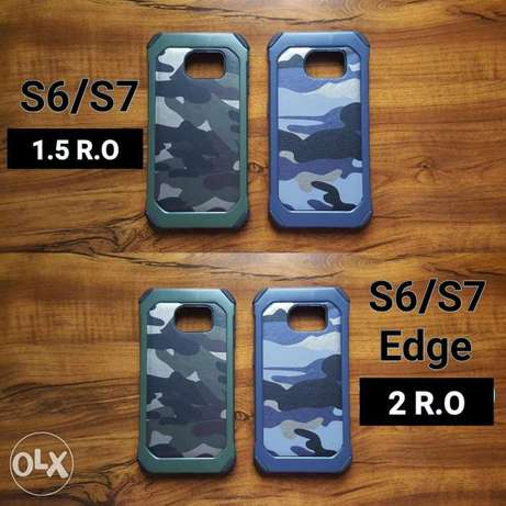 كفرات اس7/6 و اس7/6ايدج & S6/7 edge S6/7 Covers