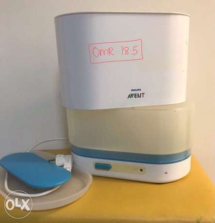 reduced price!! Philips Avent sterilizer