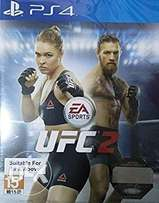 UFC 2 - PlayStation 4 Electronic Arts EA Sports
