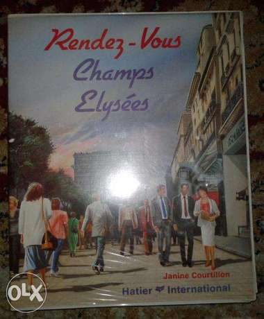 vintage french learning 3 tapes & book rendez vous aux champs elises