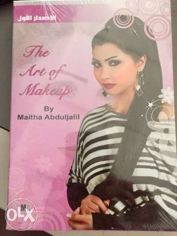 The Art of Makeup by Maitha Abduljalil