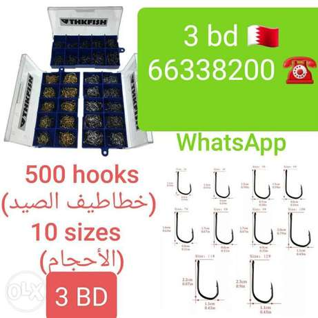 500 fishing hooks 10 sizes
