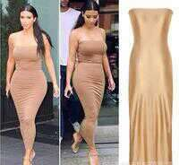 Easter promotion, sexy celebrity bodycon dress